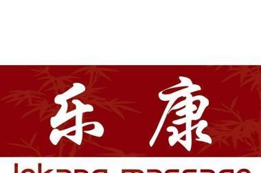 Asiatische Massageprofis (Lekang Massage)