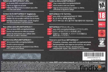 Battlefield 4 (Vollversion) Download-Gutschein