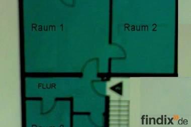 Büroräume Studio Praxis, Augsburg Hochzoll 63 qm, Zentral, Mieten