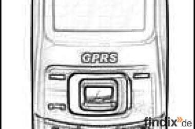Ein Spy Handy für die Raumüberwachung