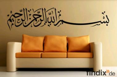 Neu! islamisches Wandtattoo Bismillah in XXL