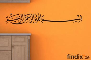 Neu! islamisches Wandtattoo in XXL