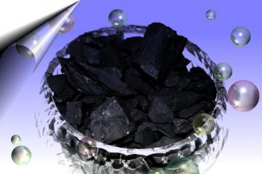 Schungit Kohle / Shungit / Algenkohle 1 kg um 14,00€
