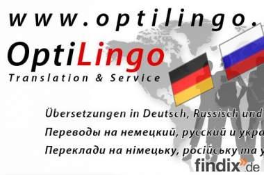 Übersetzung und Beratung in Deutsch, Russisch und Ukrainisch