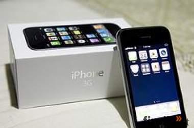 Verkauf von Neu Apple iPhone 3G 16GB (EU)