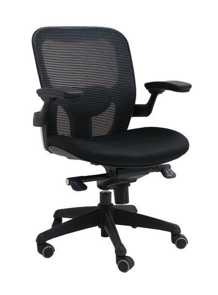 Sillas ergonomicas ofivimar para comprar en alcorc n a for Sillas de estudio ergonomicas